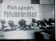 Olustveres asunud Aleksandri Põllutöö Keskkooli väljapanekud Viljandi Eesti Põllumeeste Seltsi näitusel.27.09.1925. - EFA