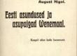 Eesti asundused ja asupaigad Wenemaal / kokku seadnud August Nigol. Tartus, 1918 (Tartu : Postimees). - KM AR
