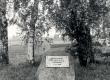 F. Tuglase sünnikohta tähistav kivi (2. III 1886- ) - KM EKLA