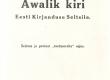 Vilde, Eduard, Avalik kiri Eesti Kirjanduse Seltsile - KM EKLA
