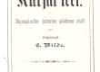 Vilde, Eduard, Kurjal teel, 1898, Kaas - KM EKLA