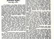 """Vilde, Eduard, Koidu-ajal (algus), """"Uudiste"""" veste osa 1904, nr 61 - KM EKLA"""