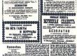 "Vilde, Eduard, Lunastus (algus), ""Virulane"" 3. X 1909, nr 225 - KM EKLA"