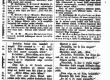 Vilde, Eduard, Ühe päevavarga kepijoonistused liiva pääle. Luule ja keel Tallinnas (algus I), Postimees 28.06.1888, nr 71 - KM EKLA
