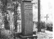 Jakob Tamme mälestussammas Väike-Maarja kalmistul - KM EKLA