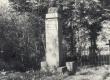 Jakob Tamme haud Väike-Maarja kalmistul - KM EKLA