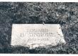 Bornhöhe, Eduard haud Tallinnas Metsakalmistul - KM EKLA