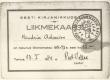 Hendrik Adamson'i Eesti Kirjanikkude Liidu liikmekaart  - KM EKLA