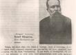 E. Peterson-Särgava, Jõudu tööle (artikli algus) Orig.: Areng 1936, nr. 7 - KM EKLA