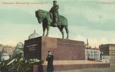 Aleksander III ratsamonument Peterburis