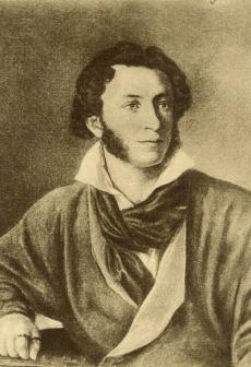 Aleksander Puškin, noorukina